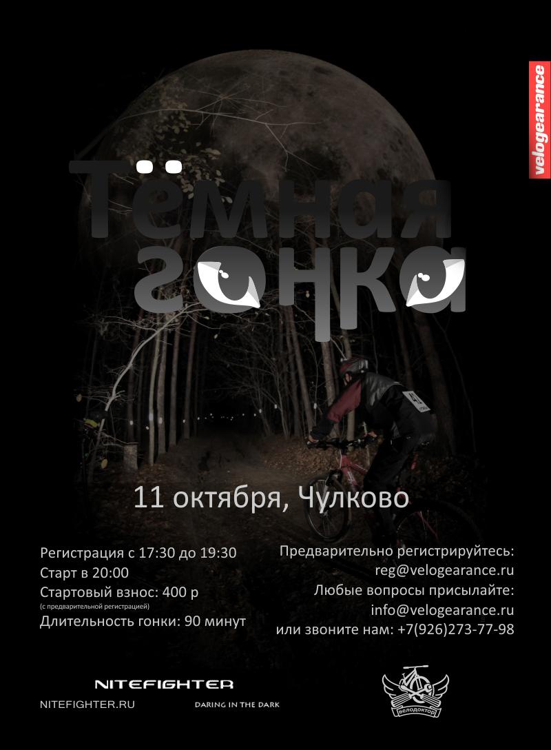 афиша-2014