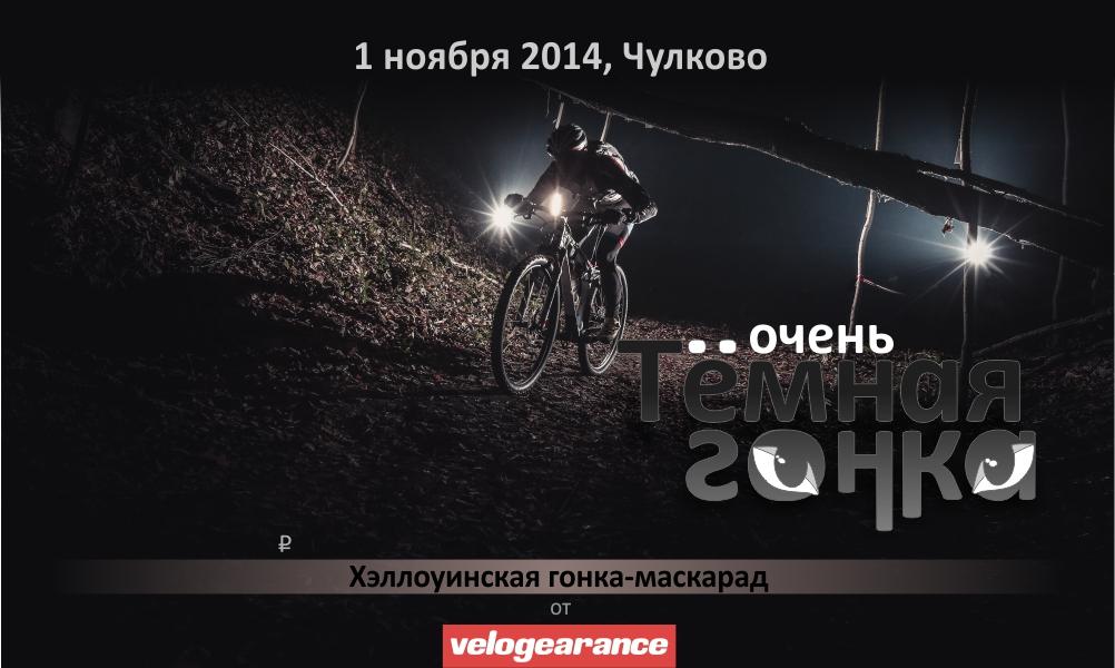 афиша-2014-2st-n